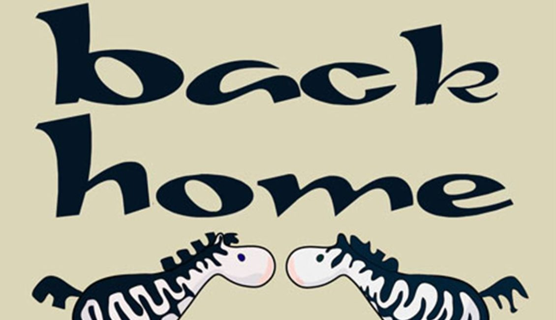 tvornica_kulture_back_home