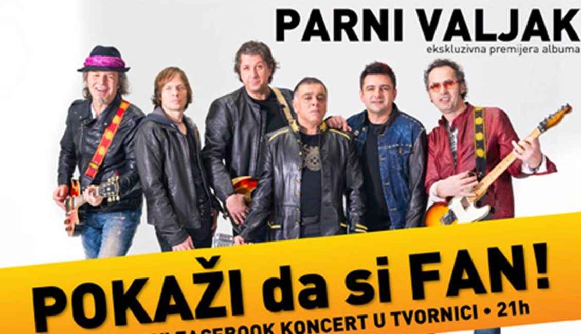 tvornica_kulture_parni_valjak